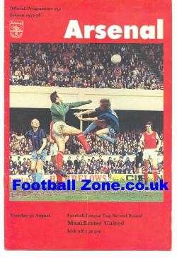 Arsenal v Man Utd 1977 - League Cup Game