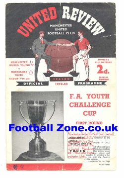 Manchester United v Morecambe 1959 - Youth Cup 14 - 0