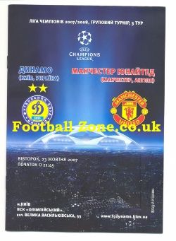 Dynamo Kyiv v Man Utd 2007 - Pirate 2
