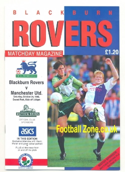 Blackburn Rovers v Man Utd 1992