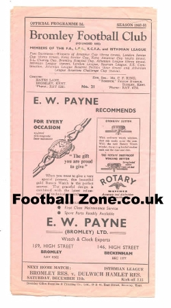 Bromley v Oxford City 1952