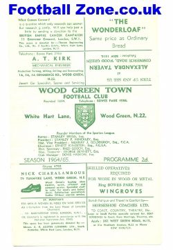 Wood Green v Marlow 1964 - Plus Tables Stats Sheet