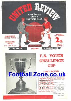 Manchester United v Morecambe 1959 - Youth Cup Score 14 - Nil