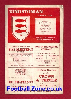 Kingstonian v Oxford City 1953