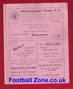 Ascot League v Institute League 1954 - at Wokingham