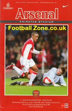 Arsenal v Man Utd 2007 - Youth Cup Semi Final