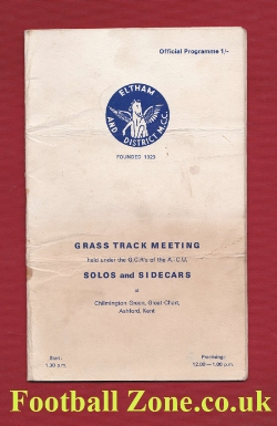 Eltham District Grass Track Meeting 1969