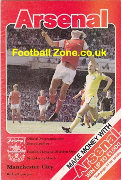 Arsenal v Man City 1979