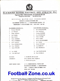 Blackburn Rovers v Man Utd 1992 - Reserves + David Beckham