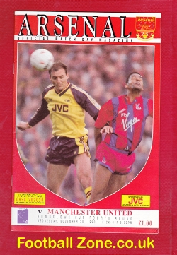 Arsenal v Man Utd 1990 - League Cup