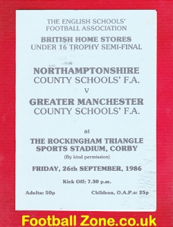 Northamptonshire v Manchester 1986 - U16 County Trophy at Corby