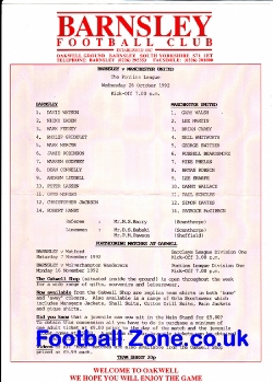 Barnsley v Man Utd 1992 - Reserves - Paul Scholes