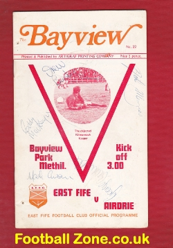East Fife v Airdrieonians Airdrie 1972 - Multi Autographed