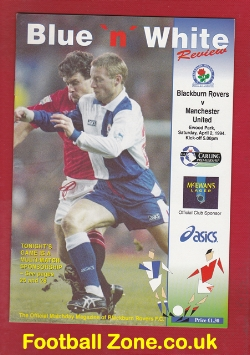 Blackburn Rovers v Man Utd 1994