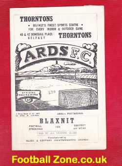 Ards v Portadown 1963 - to clear
