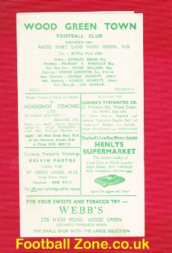 Wood Green Town v Winchmore Hill 1959 - Senior Cup