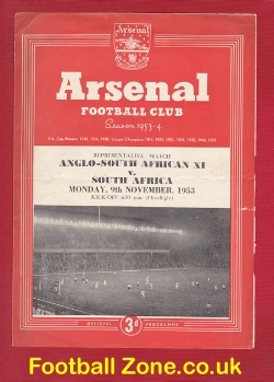 Anglo South African X1 v South Africa 1953