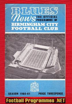 Birmingham City v Inter Milan 1961