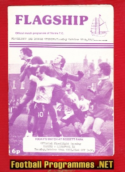Marine Athletic v Liverpool 1977 - Opening Of New Floodlights