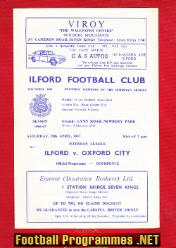 Ilford v Oxford City 1967
