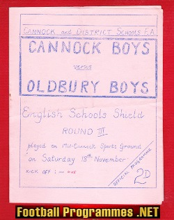 Cannock Boys v Oldbury Boys 1960s - English Schoolboys
