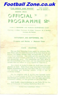 Ransome and Marles v Matlock Town 1952